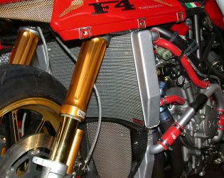 Titanium water radiator protection screen